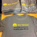 Изготовление футболок печать на футболках на заказ индивидуальная упаковка РостАрт Москва 2018 403