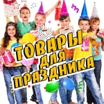 Интерьерная печать на баннере дизайнерские услуги оформление магазина РостАрт Москва 2017 1099