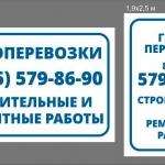 Широкоформатная печать на банере РостАрт 2017 4544