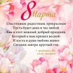 Печать плакатов на заказ интерьерная печать на бумаге дизайнерские услуги РостАрт Москва 2017