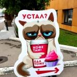 Изготовление ростовой фигуры на заказ уличной усиленной полноцветная печать на пленке ламинация с утяжелителем Москва 2017