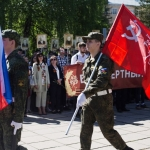 Печать на ткани флаги России флаг Победы копия флага Победы  Москва РостАрт 2018