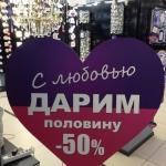 Изготовление ростовой фигуры на заказ интерьерная печать на пластике контурная резка РостАрт Москва 2018