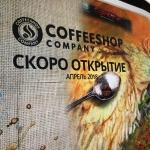 Широкоформатная интерьерная печать 3,2м на баннере на виниле РостАрт Москва 2018 11204