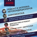 Широкоформатная интерьерная печать 3,2м на баннере на виниле РостАрт Москва 2018 11230