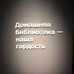 Лазерная резка полистирола акрила пэт пример Москва 2017 1