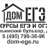 Изготовление трафаретов для асфальта из пластика ПЭТ лазерная резка пластика РостАрт Москва 2017 6721