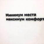 Лазерная резка полистирола акрила пэт пример Москва 2017