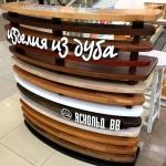 Фрезерная резка фанеры лазерная резка фанеры окраска пример Москва 2017