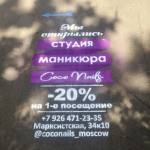 Изготовление трафаретов на заказ из пластика резка трафаретов резка пластика цветной трафарет Москва пример 21029