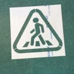 Изготовление трафарета из пластика на заказ знак пешеход РостАрт 0560