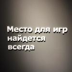 Лазерная резка полистирола акрила пэт фрезерная резка пластика Москва 2017 8