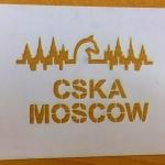 Лазерная резка трафаретов лазерная резка пластика подготовка макета к резке РостАрт Москва 2017