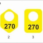 Изготовление номерки из акрилового стеклана заказ лазерная резка пластика ПЭТ РостАрт Москва 2018 8606