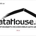 Изготовление трафарета большого размера для маркировки на заказ лазерная резка пластика ПЭТ РостАрт Москва 2018 8652