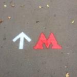 Трафарет из пластика направление движения к Метро для МЦК пример Ростарт 2201