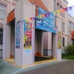 Флаговые конструкции флажная лента праздничное оформление Школы к 1 сентября 2016 РостАрт 0886