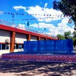 Изготовление флажной ленты стандартная для оформления городского мероприятия РостАрт Москва 2017