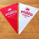 Изготовление гирлянд из флажков флажной ленты из ткани печать на ткани гирлянда из флагов РостАрт 2018