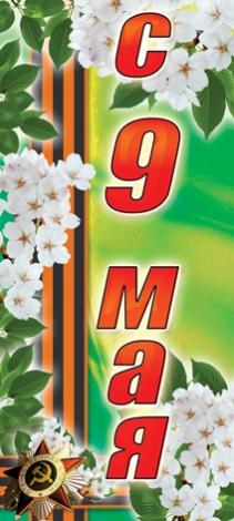 9m-pv-72