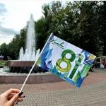 Изготовление флажков на заказ офсетная печать флажков РостАрт Москва 2020 7079