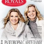 Печать каталогов печать журнала Роялс Royals magazine Москва РостАрт 2012 номер 7