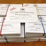 Оперативная полиграфия офсетная печать на бумаге пригласительные для театра На Таганке РостАрт Москва 2018