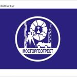 Изготовление корпоративных флагов на заказ  для МосГорГеоТрест полноцветная печать дизайнерские услуги РостАрт Москва 2017