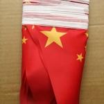 Изготовление гирлянд из флажков флажной ленты из ткани печать на ткани гирлянда из флагов РостАрт 2019 28968