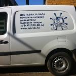 Брендирование автомобиля плоттерная резка и интерьерная печать РостАрт097 2013год