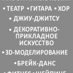 Плоттерная резка из пленки на заказ дизайн подготовка к резке РостАрт Москва 2017 1207