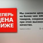 Интерьерная печать на пластике уф-печать плоттерная резка пленки пример Москва 2017 2