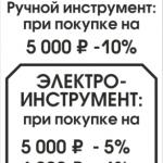 Плоттерная резка пленки выборка с монтажкой дизайнерские работы подготовка макета для резки 60х160см РостАрт Москва 2017