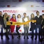 Пресс-волл с подсветкой премия Банк Года 2017 лауреты премии Москва 2017