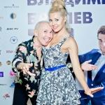 Пресс-волл на день рождение интерьерная печать на баннере фотозона Москва 2018 1