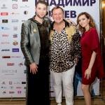 Пресс-волл на день рождение интерьерная печать на баннере фотозона Москва 2018 2