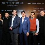 Пресс-волл для кинопремьеры Бригада Время Первых Москва 2017