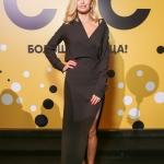 Пресс-волл презентация нового сезона телеканала СТС Вера Брежнева Москва 2017