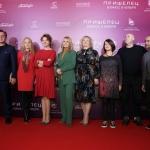 Пресс-волл фотозона премьера фильма Пришелец актеры фильма кинотеатр Октябрь Москва 2018