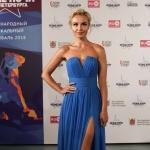 Пресс-волл фотозона фестиваль Белые Ночи Санкт-Петербурга Полина Гагарина Санкт-Петербург 2018