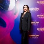 Прессволл фотозона премьера Богемской рапсодии Анна Седокова Москва 2018