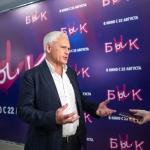 Пресс-волл фотозона премьера фильма БЫК Федор Попов Москва 2019