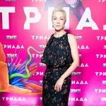 Пресс-волл фотозона премьера сериала ТРИАДА ТНТ Дарья Мороз Москва 2019
