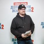 Пресс-волл фотозона премьера анимационного фильма Тайная жизнь домашних животных 2 Гарик Харламов Москва 2019