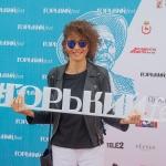 Пресс-волл фотозона открытие кинофестиваля ГОРЬКИЙ fest Ксения Рапопорт Нижний Новгород 2018