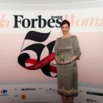 Пресс-волл фигурный гала-вечер Gala Forbes Woman Romania принцесса Мария Румынская Румыния 2017