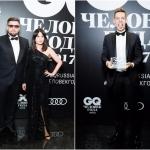 Пресс-волл премия журнала GQ Человек года 2017 Баста с женой Юрий Дудь Барвиха Luxury Village Москва 2017