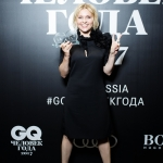 Пресс-волл премия журнала GQ Человек года 2017 Яна Троянова Барвиха Luxury Village Москва 2017