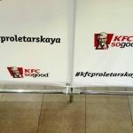 Изготовление пресс-волла интерьерная печать усиление конструкции KFC Москва 2016