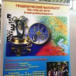 Изготовление ролл-аппа на заказ roll up Москва 2016
